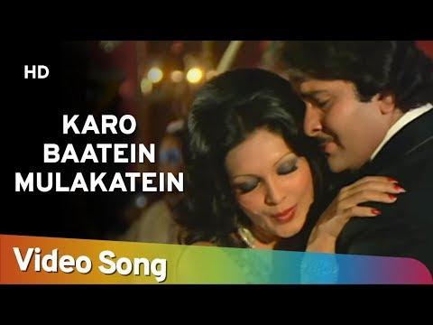 Karo Baatein Mulakatein (HD) | Bhanwar (1976) |  Randhir Kapoor | Parveen Babi | R. D. Burman Hits