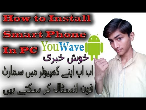 How To Download And Install YouWave Android Emulator In Pc  In Urdu/hindi