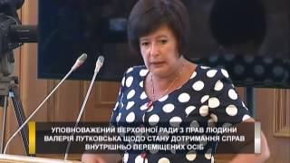 видео Лутковська Валерія Володимирівна