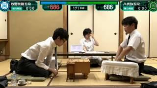 【将棋】第二期叡王戦 牧野五段 vs 八代五段 終盤ハイライト