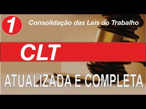 clt---art-1-a-12