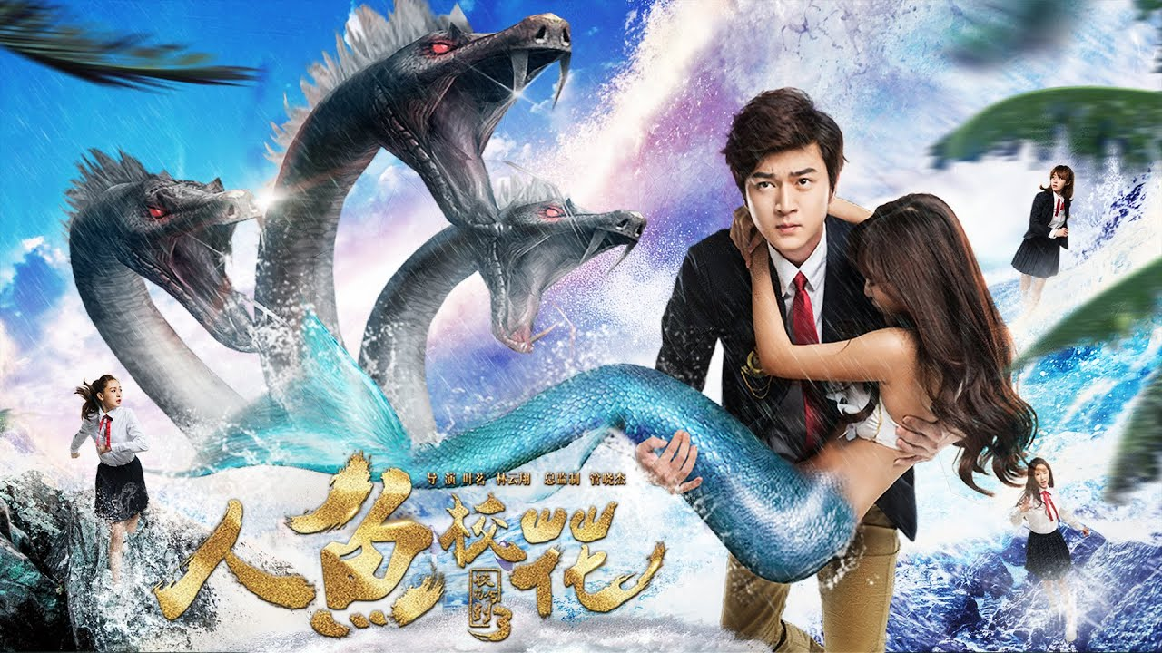 Mermaid Movie 2020 电影 | The Girl 3, Eng Sub 校花驾到 3 人鱼校花 | 青春校园 Campus Love Story, Full Movie 1080P