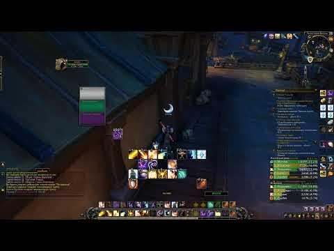 Жрец PvP World of Warcraft BFA