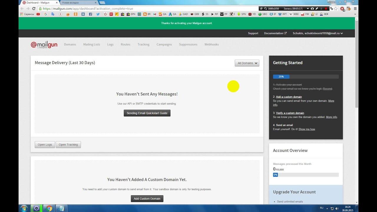 20 ноя 2017. Для этого мало найти подходящий сервер — необходимо «разогреть» ip адрес. В результате рассылки было получено 63 жалобы на спам. « наработать» положительную доменную историю, либо купить на.