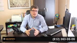 видео Чистка ковровых покрытий в Санкт-Петербурге