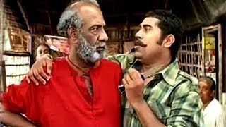 ദശമൂലം ദാമു ..# Dasamoolam Dhamu Comedy # Suraj Venjaramoodu Comedy Scenes # Malayalam Comedy Scenes