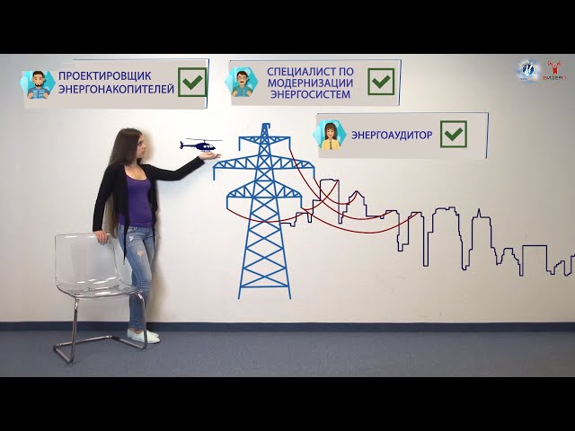 Видеофильм о профессиях для старшеклассников -