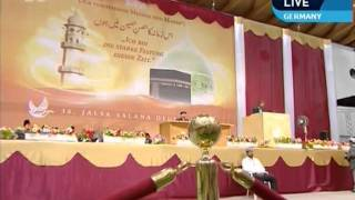 Deutsch Nazm (German Poem) of Hadayatullah Hubsch with Urdu translation at Jalsa Salana Germany 2011