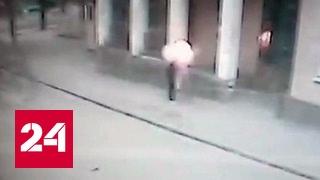 Момент взрыва бомбы-фонарика в Ростове-на-Дону попал на видео