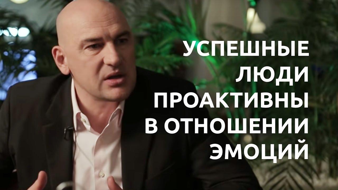 Гнев: как им управлять. Секреты от Радислава Гандапаса