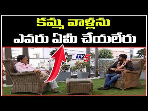 కమ్మ వాళ్ళను ఎవరు ఏమి చేయలేరు : BJP Leader Sujana Chowdary | TV5 Murthy | TV5 News Special