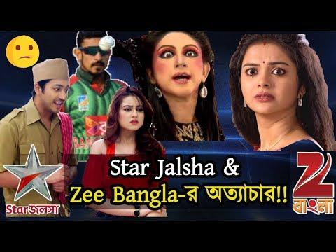 STAR JALSA & ZEE BANGLA SERIAL MAGIC