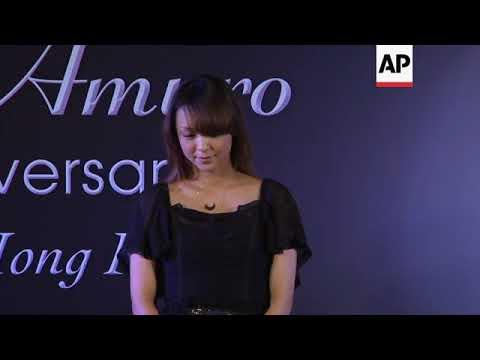 Namie Amuro to retire