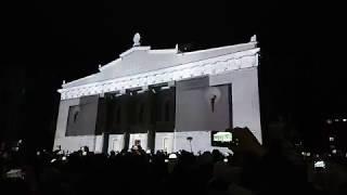 08.03.2018 Световое шоу на Проспекте Мира Красноярск