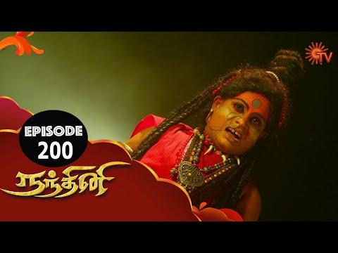 Nandhini - நந்தினி   Episode 200   Sun TV Serial   Super Hit Tamil Serial