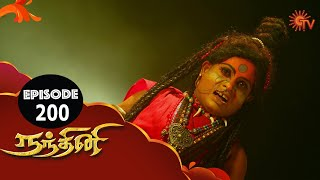 Nandhini - நந்தினி | Episode 200 | Sun TV Serial | Super Hit Tamil Serial