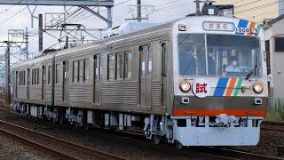 静岡鉄道【重要部検査出場試運転】1000形1008編成