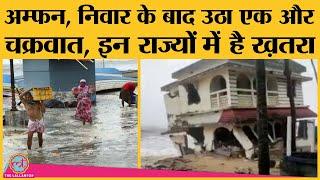 Download Tauktae Cyclone के लिए IMD ने Gujarat, Maharashtra, Kerala, Karnataka, Kerala, Tamil Nadu को चेताया