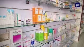 نقابة الصيادلة تطلق حملة وطنية لإلغاء الضريبة على الأدوية - (22-1-2018)