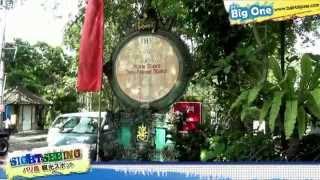 当社PT.BIG ONE (http://www.bali-bigone.com) は日本人経営の現地の旅...
