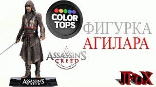 Фигурка Агилара/McFarlane Assassins Creed Movie Aguilar
