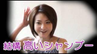 http://kaminochikara.jp/ 10人中8人のスパユーザーが認めた驚きの使用...