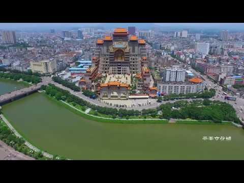 【视频看中国】Yulin,A beautiful City In Guangxi Province