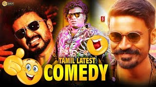 "2020""TAMIL NEW MOVIE"" ""LATEST COMEDY SCENES NON STOP COMEDY LATEST UPLOAD 2020 HD"