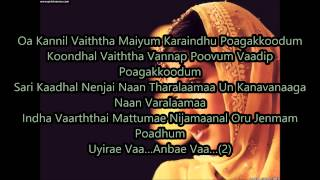 Dandiya Aatamum Aada from Kadhalar Dinam - Lyrics