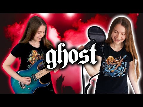 Ghost - Dance Macabre (Cover)