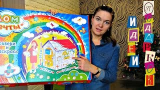 видео Что подарить девочке на 6 лет: идеи подарков