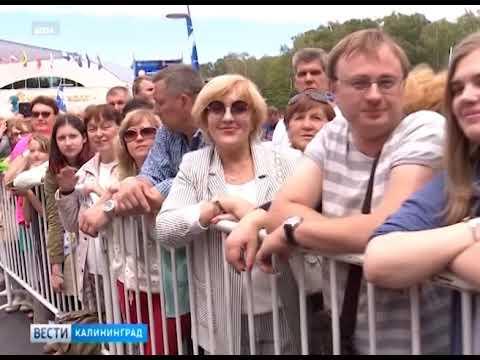 «Балтийские дебюты» в Светлогорске ждут гостей в июле