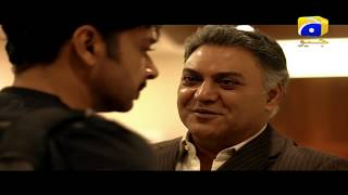 Khalish Episode 05 Flashback | Har Pal Geo