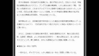 オススメ情報 ・誰にも知られずに YouTubeを使ってあなたも日給2万円稼...