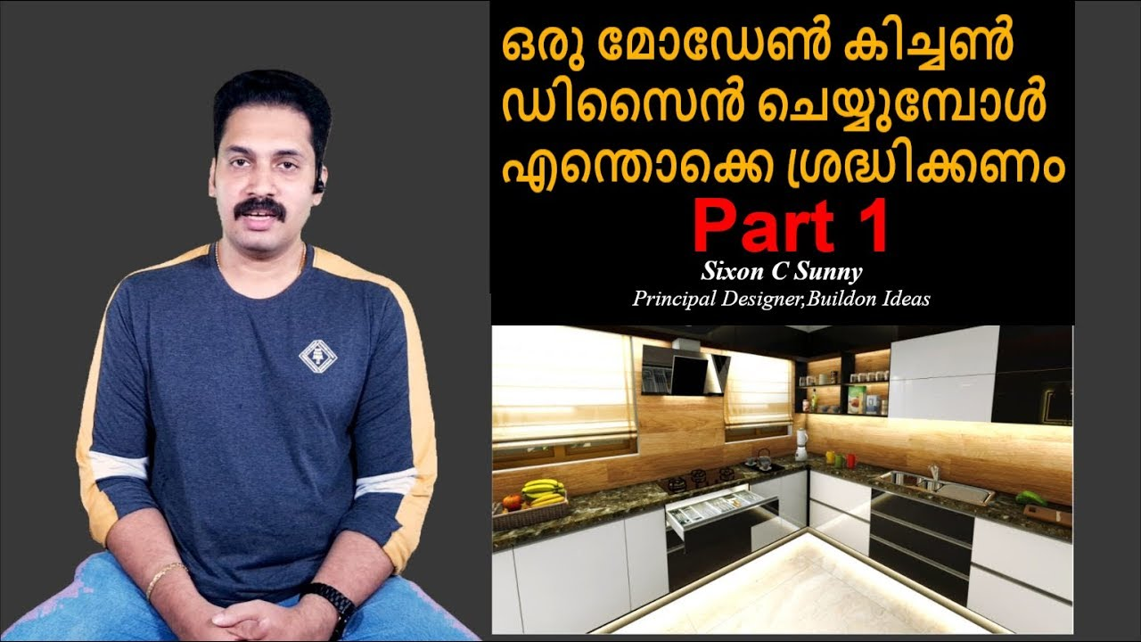 How to Design a Modern Kitchen | Part 1 | Window Position, Hood & hob Position, Kitchen Triangle