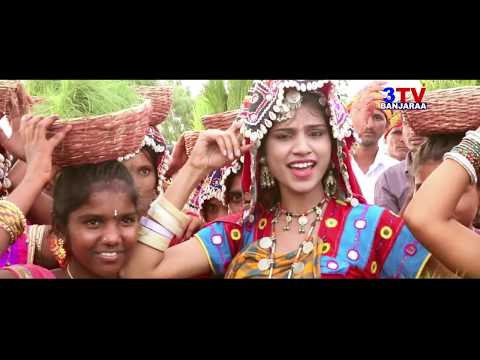 Full HD Video || BANJARA TEEJ SPECIAL SONG 2017 || V6 Bathukamma Fame Varam || 3TV BANJARAA