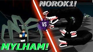 THE NOROK1 MONSTRUOSA PHASE! / Mylham vs Norok1! Roblox: Ro-Ghoul English