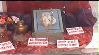 shri dadaji dhuniwale khandwa bhajan bhajo dadaji ka naam bhajo harihar ji ka naam