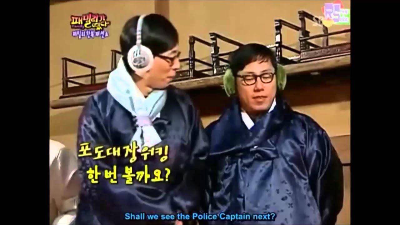 Family Outing Funnies HD English Sub