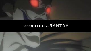тетрадь смерти - джокер