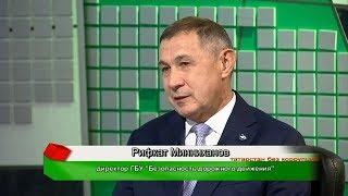 Весовой контроль. Татарстан без коррупции 15/10/18 ТНВ