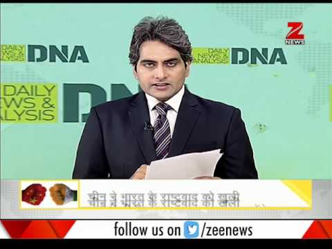 DNA: Analysis of recent article by China