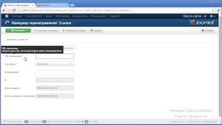 видео Ссылки в Joomla
