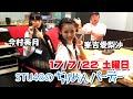 2010722 STU48のちりめんパーティー 今村美月・峯吉愛梨沙