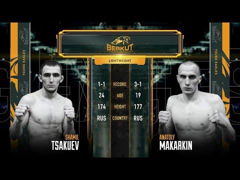 BYE 3: Шамиль Цакуев vs. Анатолий Макаркин | Shamil Tsakuev vs. Anatoly Makarkin