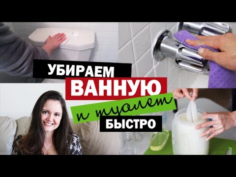 Самые грязные места в вашем доме: где необходима срочная дезинфекция!