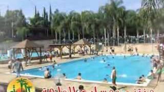 waha tulkarm 4        منتزة ومسابح الواحة - طولكرم