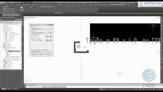 Вебинар Проектирование тепловой сети в AutoCAD Civil 3D