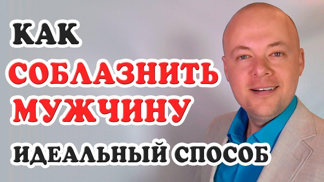 zhenshini-soblaznyayut-parnya-zamuzhnie-dami-s-achinska-dlya-seksa-ih-foto