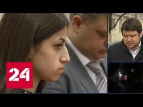 Басманный суд Москвы продлил меру пресечения убившим отца сестрам Хачатурян - Россия 24
